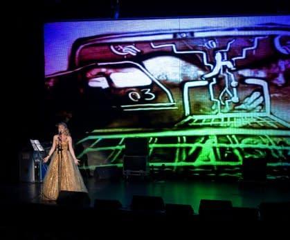 Празднования 25-летия компании «Аквариус»