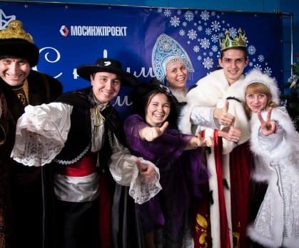 Новый год 2014 (поздравление сотрудников Мосинжпроекта в офисе)