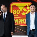 80-летие Московского жирового комбината